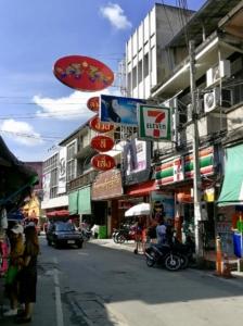 Near Warorot market